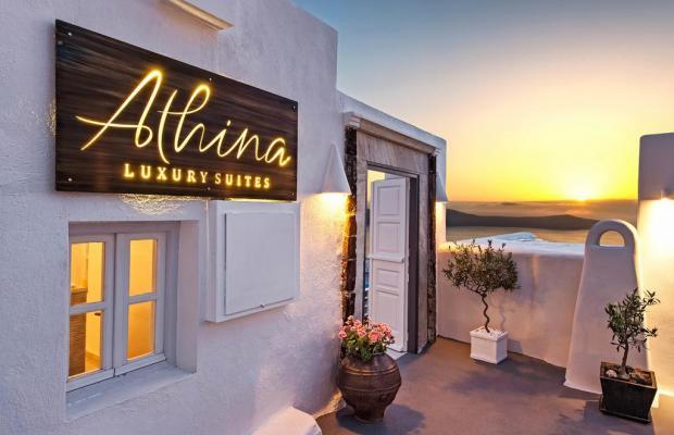 фото Athina Luxury Suites изображение №30