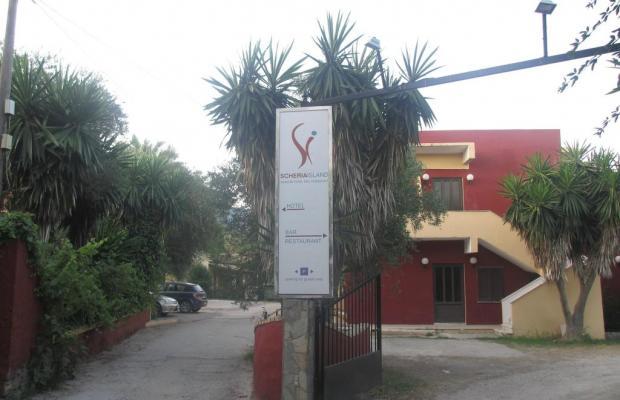 фотографии отеля Scheria изображение №7