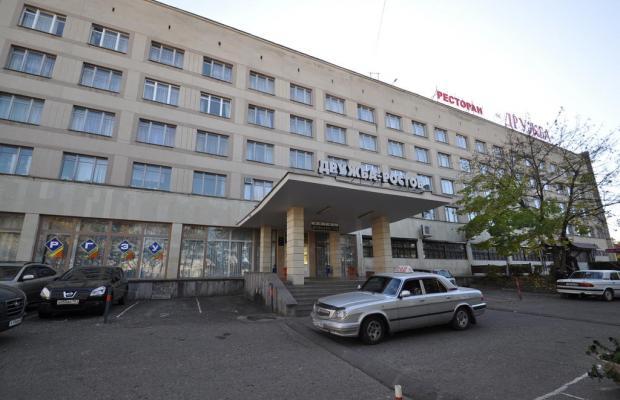 фото отеля Дружба-Ростов (Druzhba-Rostov) изображение №1