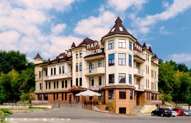 фото отеля Парк-Отель (Parc-Hotel) изображение №1