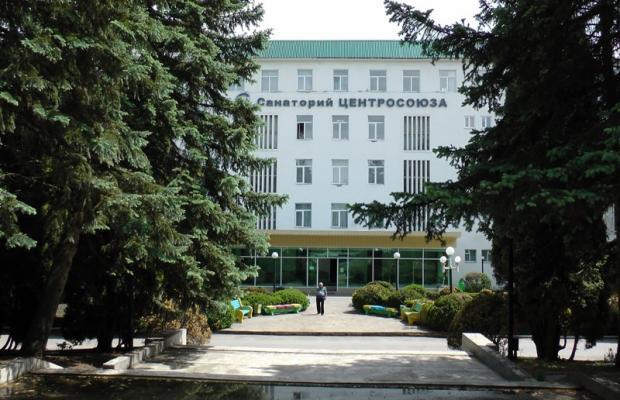 фотографии отеля Центросоюза (Centrosoyuza) изображение №3