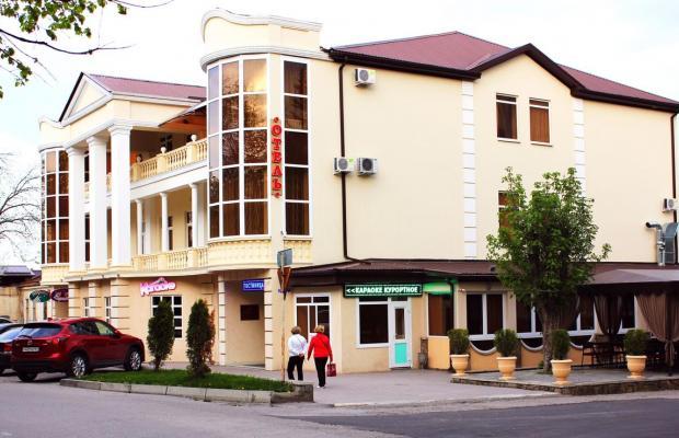 фото отеля Курортный (Kurortniy) изображение №1