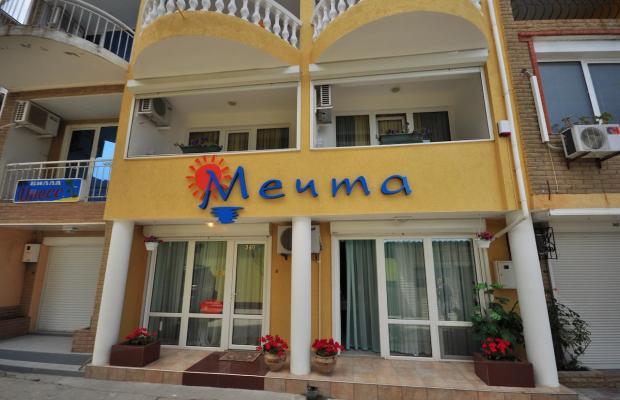 фото отеля Мечта (Mechta) изображение №1