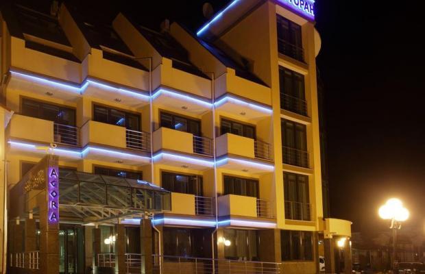 фото отеля Агора (Agora) изображение №5