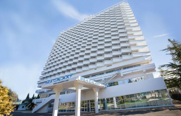 фото отеля Sea Galaxy Congress & Spa Hotel (ex. Светлана) изображение №1