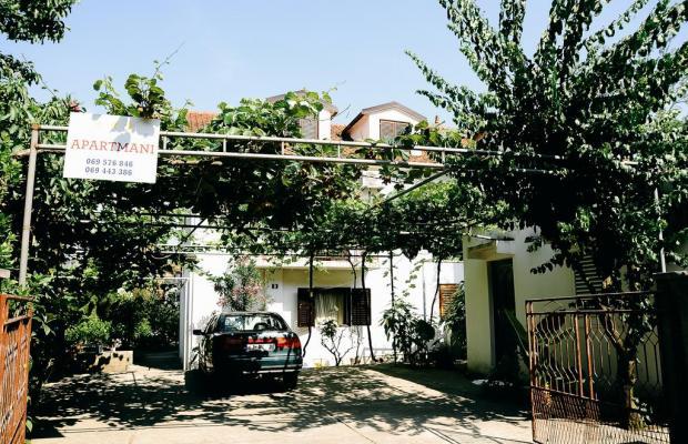 фото Apartments Center изображение №2