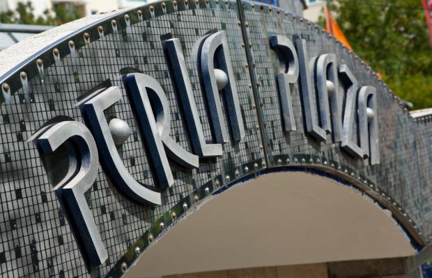 фотографии отеля Перла Плаза (Perla Plaza) изображение №11