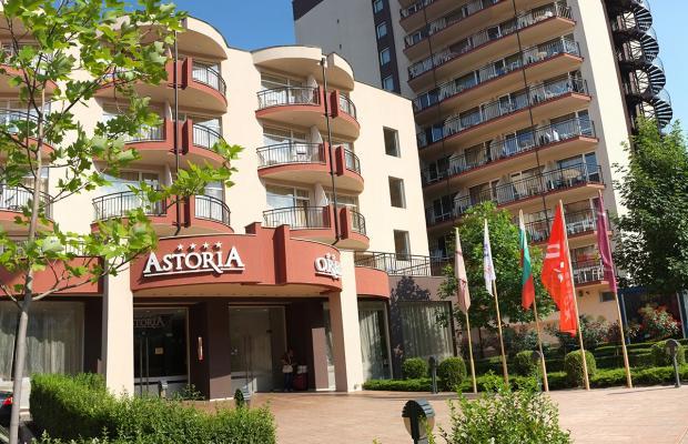 фото отеля Астория (Astoria) изображение №25