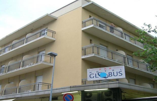 фото отеля Globus  изображение №1
