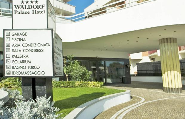 фото Nonni Waldorf Palace изображение №42
