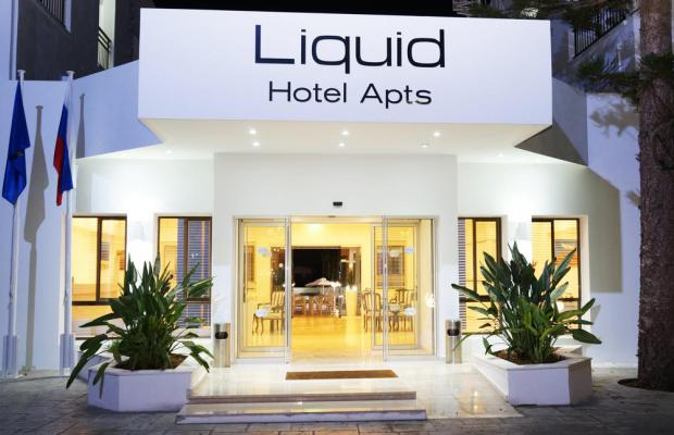 фотографии отеля Liquid Hotel Apartment (ех. Vias Hotel Apartments) изображение №11
