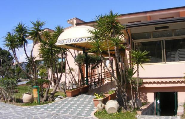 фотографии Villaggio Sirio изображение №24