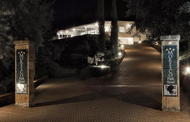 фото Moresco Park изображение №22