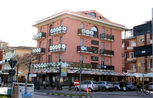 фото отеля Residence Sol Holiday изображение №1