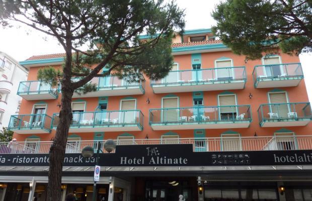 фотографии Hotel Altinate изображение №4
