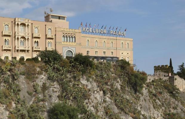 фото отеля Excelsior Palace изображение №25