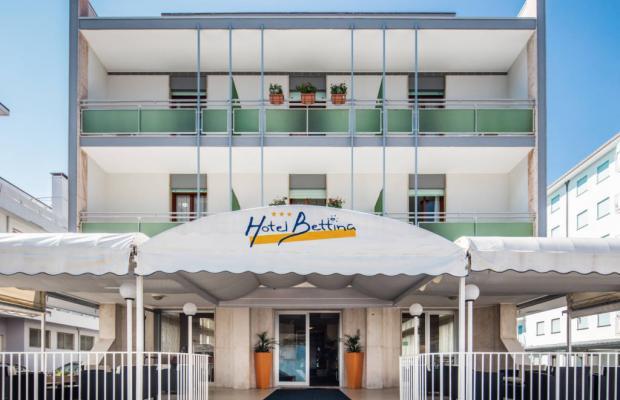 фотографии отеля Hotel Bettina изображение №7