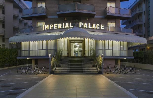 фотографии отеля Hotel Imperial Palace изображение №7