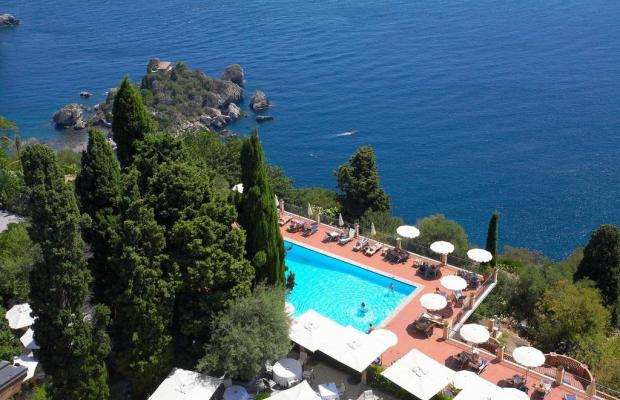 фото Grand Hotel San Pietro изображение №10