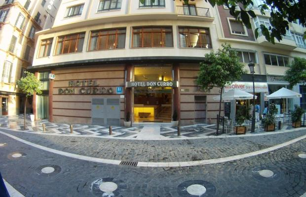фото отеля Don Curro изображение №1