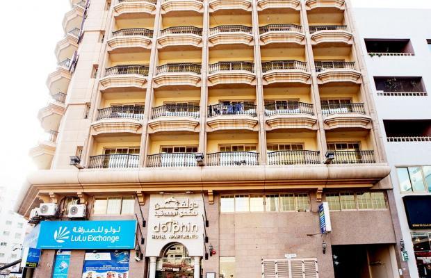 фотографии отеля Dolphin Hotel Apartments изображение №11
