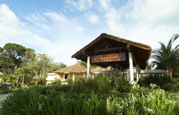 фото отеля Chandara Resort & Spa изображение №17