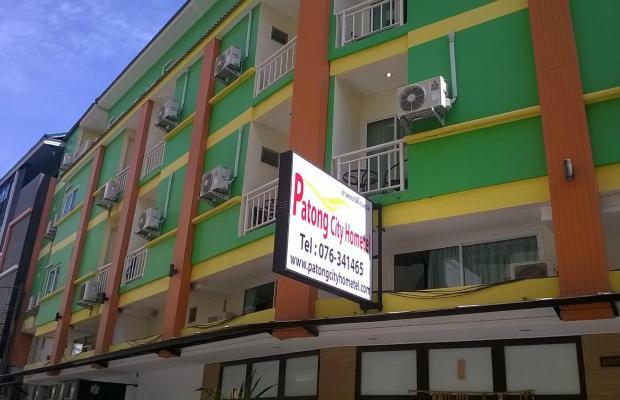 фото отеля Patong City Hometel изображение №1