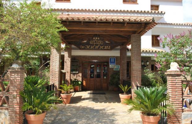 фотографии отеля El Refugio de Juanar изображение №15