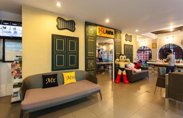 фото Islanda Boutique Hotel изображение №26