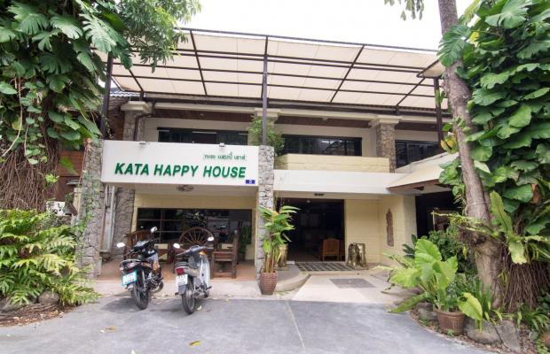 фото Kata Happy House изображение №10