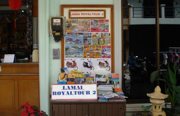 фото отеля Lamai Guesthouse изображение №5