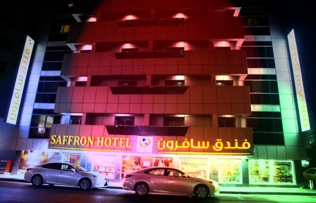 фото Saffron Deira изображение №10