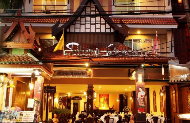 фото отеля Silver Resortel изображение №1