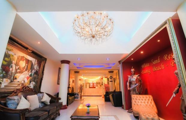 фото отеля White Sand Resortel изображение №21