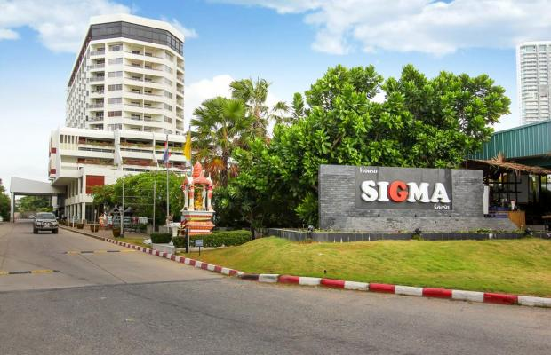 фото Sigma Resort Jomtien изображение №46