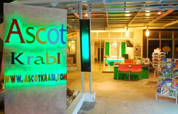 фото отеля Ascot Krabi изображение №1