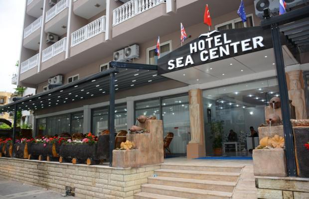 фото отеля Sea Center (ex. Sun Maris Central Hotel) изображение №1
