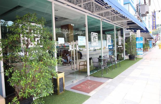 фотографии отеля Sino Maison изображение №3