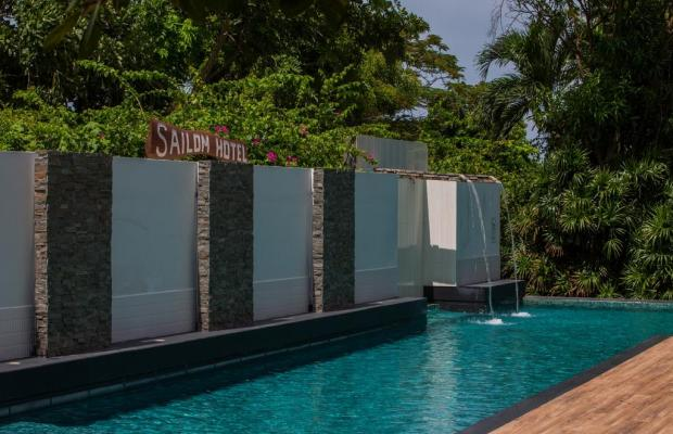 фото отеля Sailom Hotel Hua Hin изображение №9