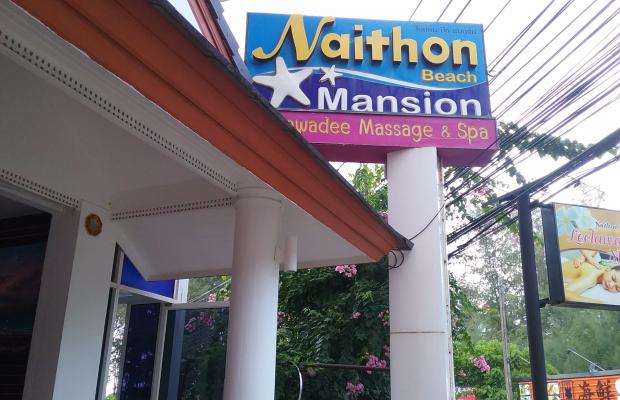 фотографии Naithon Beach Mansion изображение №8