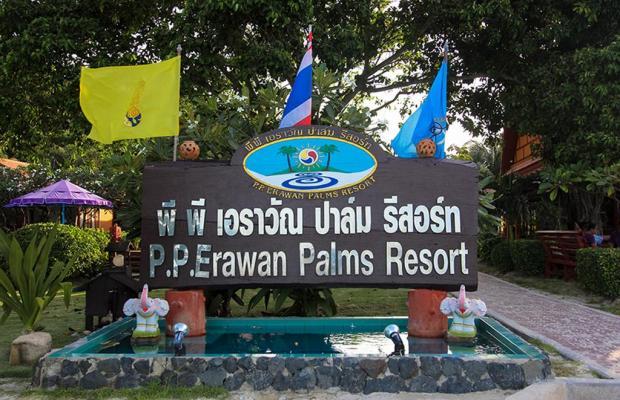 фото Phi Phi Erawan Palms Resort изображение №10