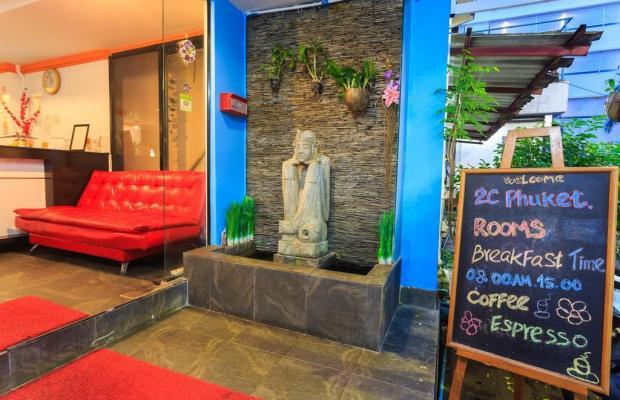 фотографии 2C Phuket Hotel (ex. Phuttasa Residence) изображение №16