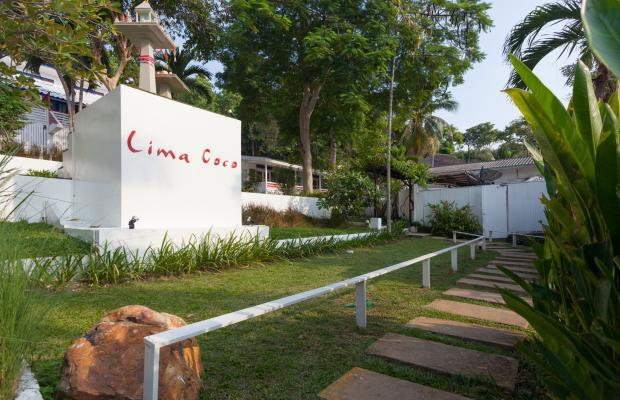 фото Lima Coco Resort изображение №62