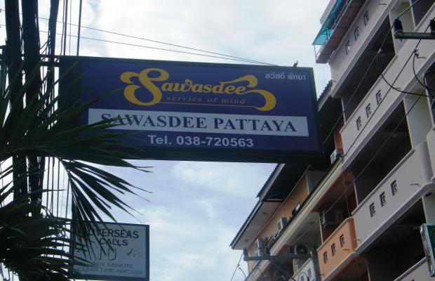 фотографии отеля Sawasdee Pattaya изображение №27
