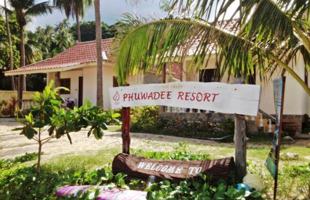 фото Phuwadee Resort & Spa изображение №18