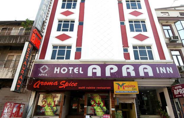 фото отеля Apra Inn изображение №1