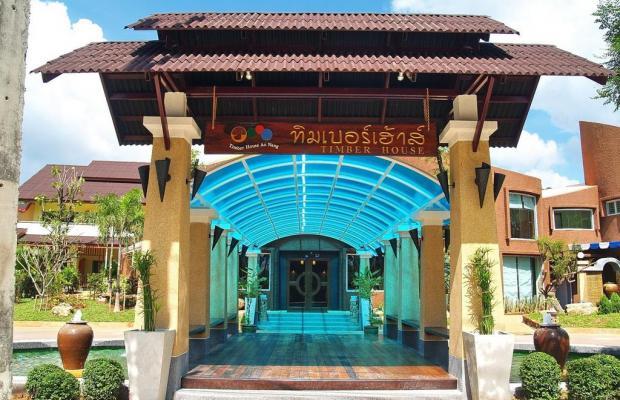 фото отеля Timber House Ao Nang изображение №5