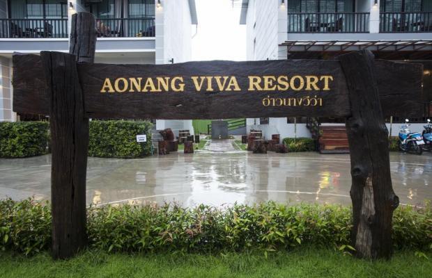 фотографии отеля Aonang Viva Resort изображение №35
