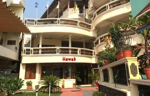 фото отеля Hawah Beach Resort изображение №1