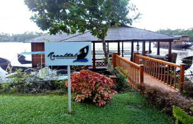 фотографии The Raviz Resort and Spa Ashtamudi  изображение №4